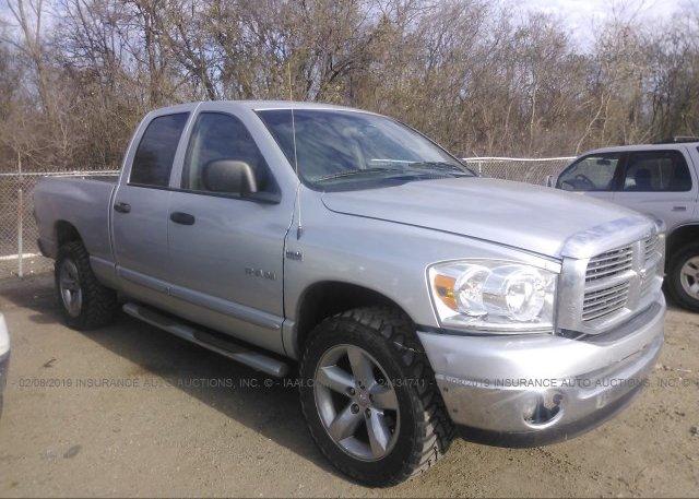 Inventory #923967864 2008 Dodge RAM 1500