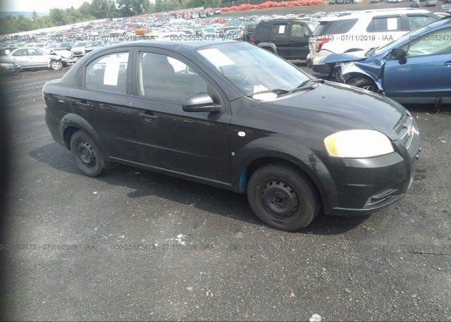 Inventory #834033170 2008 Chevrolet AVEO