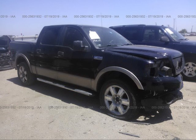 Inventory #563500695 2006 FORD F150