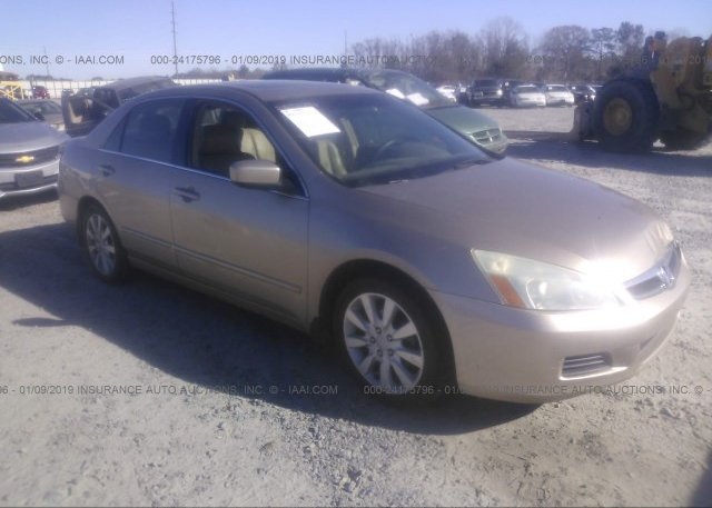 Inventory #811847484 2006 Honda ACCORD