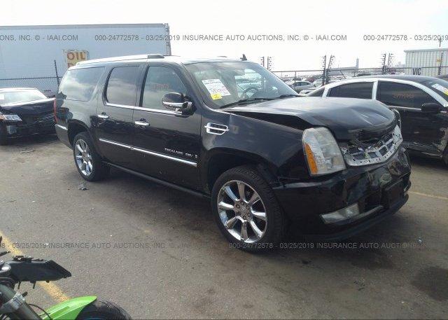 Inventory #252446848 2008 Cadillac ESCALADE