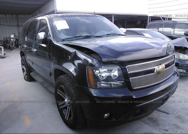 Inventory #578157735 2007 Chevrolet TAHOE
