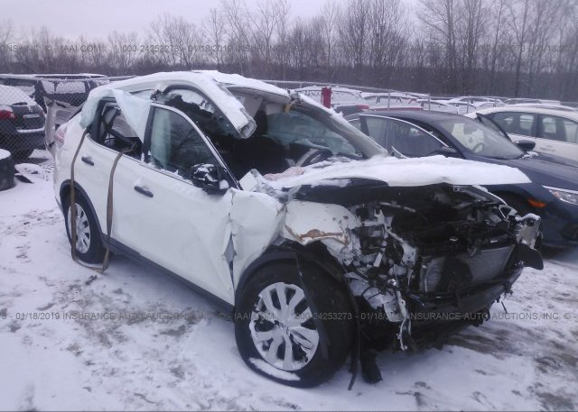 Inventory #288192281 2016 Nissan ROGUE