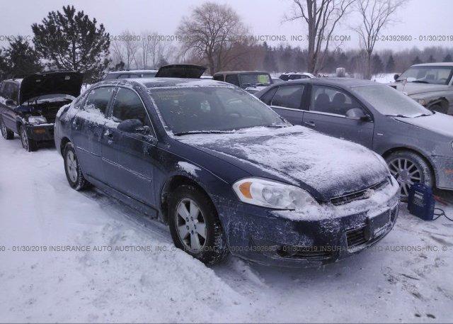 Inventory #670115410 2010 Chevrolet IMPALA