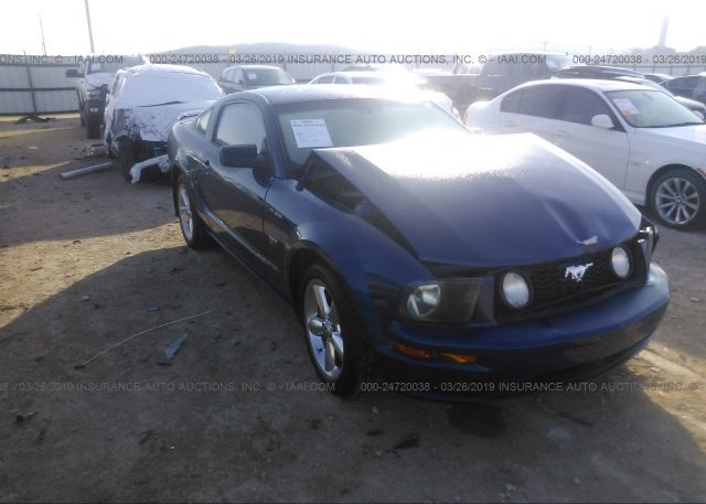 Inventory #981311006 2006 FORD MUSTANG