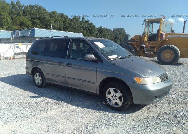 Inventory #475026904 1999 Honda ODYSSEY