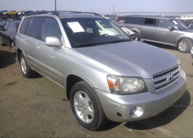 Inventory #786556026 2006 Toyota HIGHLANDER