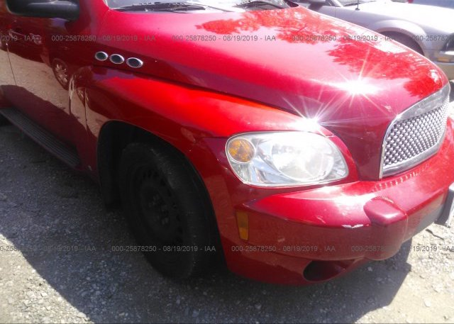 2008 Chevrolet HHR - 3GCDA85D98S584704