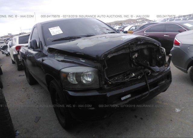 Inventory #134927774 2004 Dodge RAM 1500