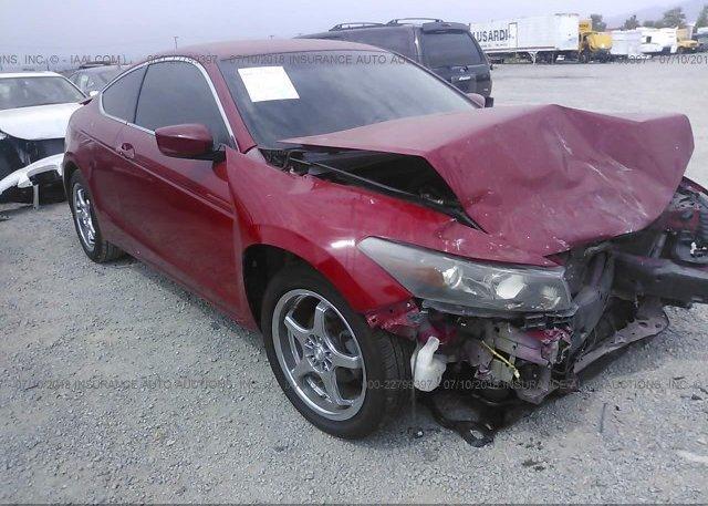 Inventory #506761282 2010 Honda ACCORD