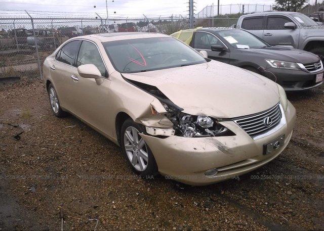 Inventory #243315710 2007 Lexus ES