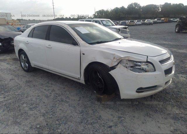 Inventory #654708768 2008 Chevrolet MALIBU