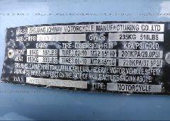 2013 ZONGSHEN AMERICA NEO YY50QT-5 - L8YYCAPF6DY500055 engine view