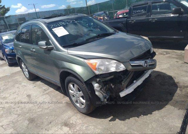 Inventory #638502409 2007 Honda CR-V
