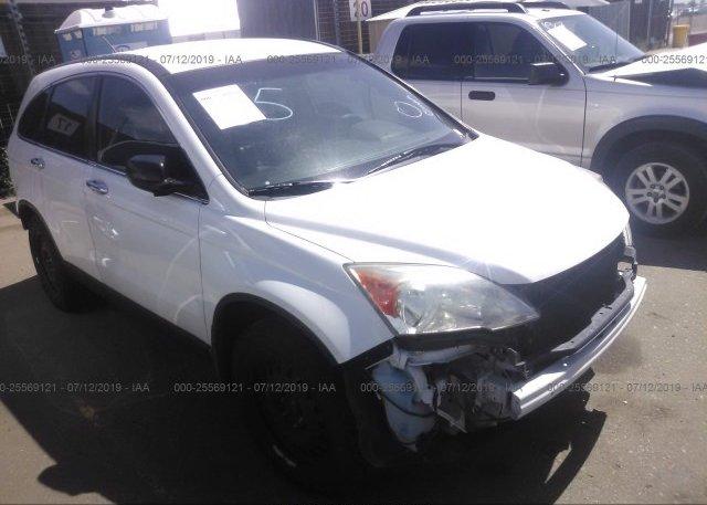 Inventory #774993746 2011 Honda CR-V