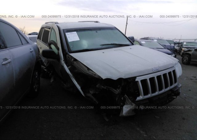 Inventory #581577461 2008 JEEP GRAND CHEROKEE