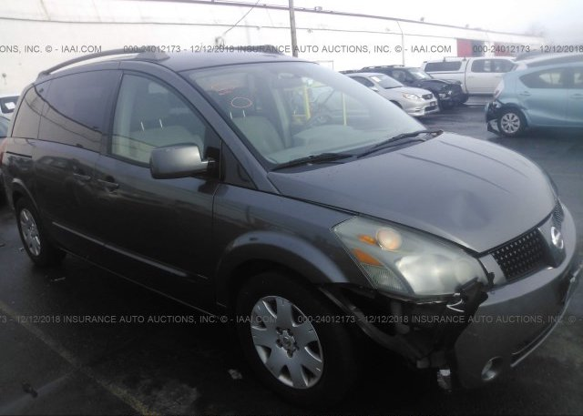 Inventory #130414440 2005 Nissan QUEST