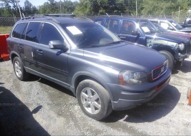 Inventory #135369996 2007 Volvo XC90