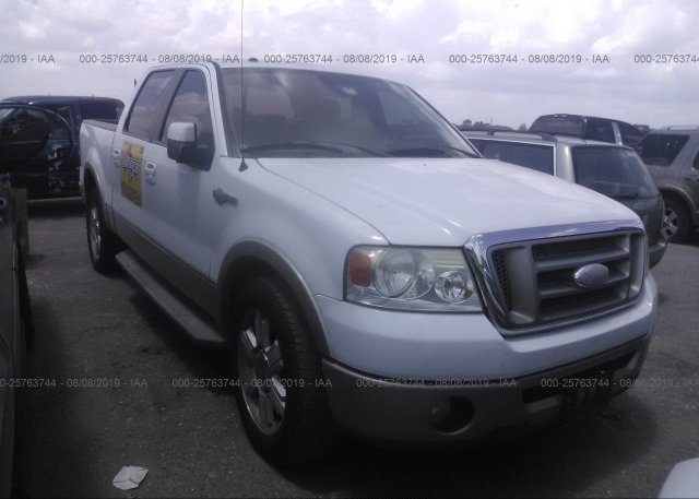 Inventory #167532625 2008 FORD F150