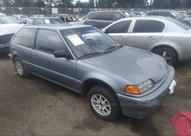 Inventory #165652406 1988 Honda CIVIC