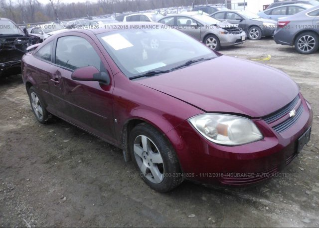 Inventory #459716464 2008 Chevrolet COBALT