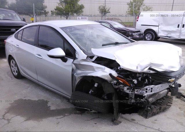 Inventory #225820178 2017 Chevrolet CRUZE