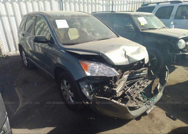 Inventory #218100868 2011 Honda CR-V