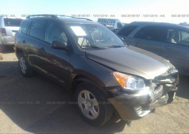 Inventory #508894061 2011 Toyota RAV4