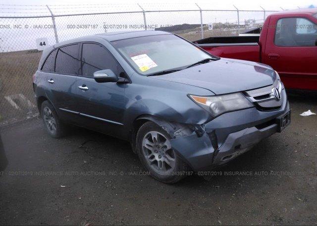 Inventory #938014483 2008 Acura MDX