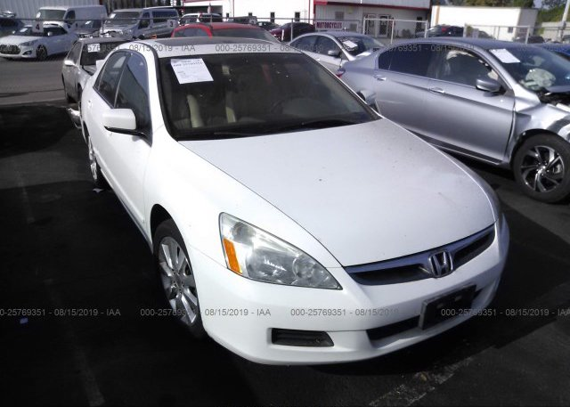 Inventory #210451358 2007 Honda ACCORD