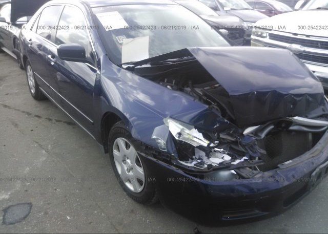 Inventory #821063175 2007 Honda ACCORD