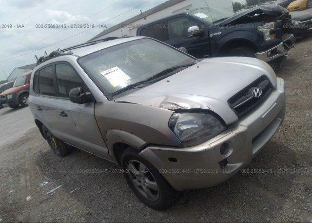 Inventory #415233701 2006 Hyundai TUCSON