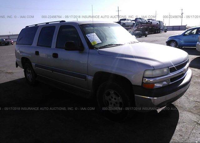 Inventory #708647746 2004 Chevrolet SUBURBAN