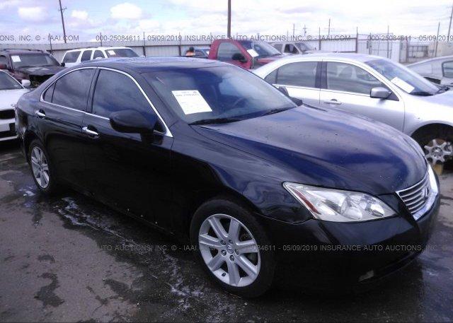 Inventory #528883334 2007 Lexus ES
