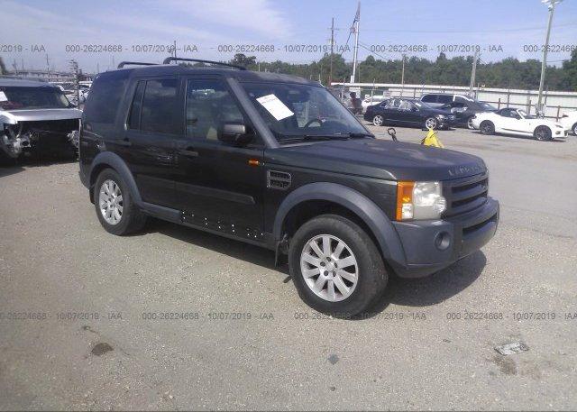 Inventory #225918135 2005 Land Rover LR3