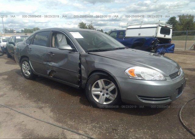 Inventory #820139873 2008 Chevrolet IMPALA