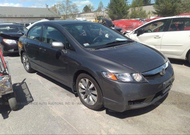 Honda Salem Nh >> 2hgfa158x9h523547 Salvage Gray Honda Civic At Salem Nh On