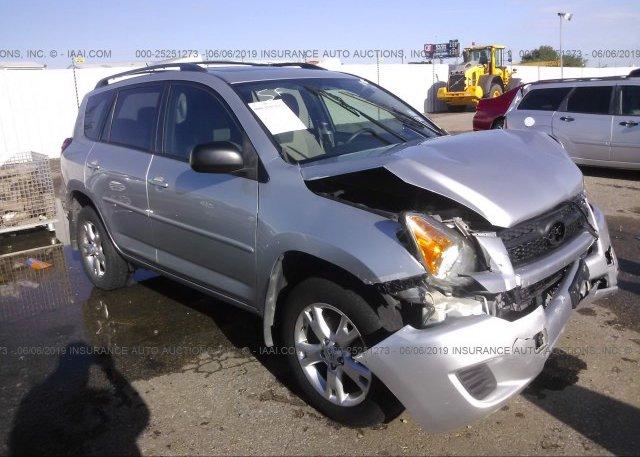 Inventory #622926337 2011 Toyota RAV4
