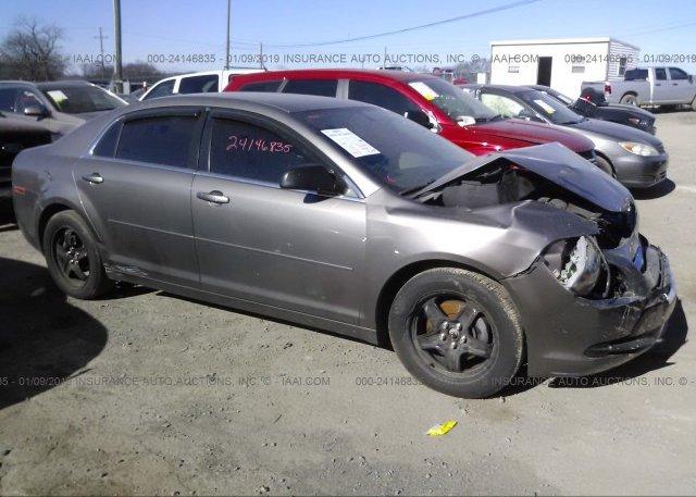 Inventory #603612216 2012 Chevrolet MALIBU