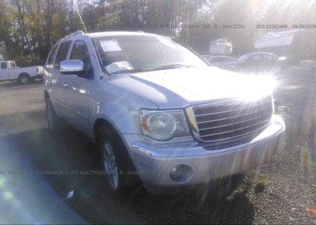 Inventory #367253235 2008 Chrysler ASPEN