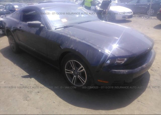 Inventory #668125358 2012 FORD MUSTANG