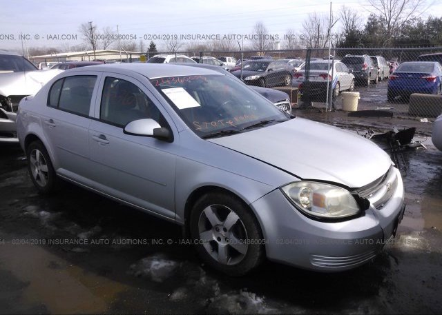 Inventory #276995487 2010 Chevrolet COBALT