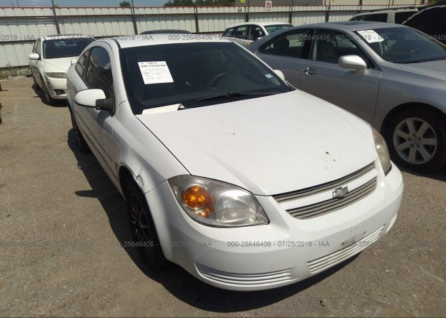 Inventory #809085037 2008 Chevrolet COBALT