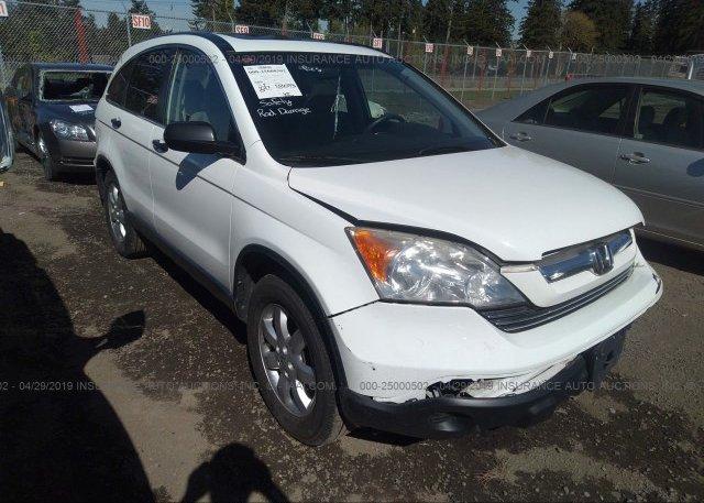 Inventory #138011290 2007 Honda CR-V