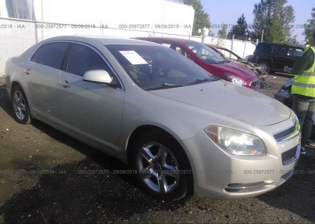 Inventory #523665288 2009 Chevrolet MALIBU