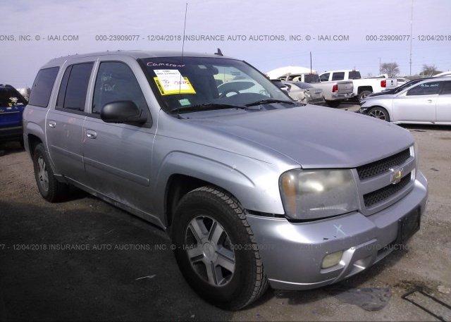 Inventory #553231781 2006 Chevrolet TRAILBLAZER