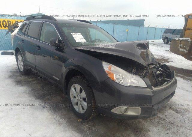Inventory #745575014 2012 Subaru OUTBACK