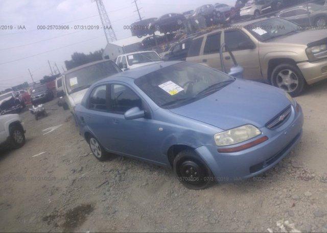 Inventory #870303638 2005 Chevrolet AVEO