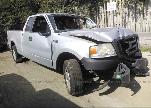 Inventory #515644020 2008 FORD F150