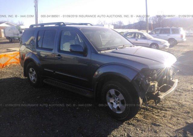 Inventory #154842753 2007 Nissan PATHFINDER